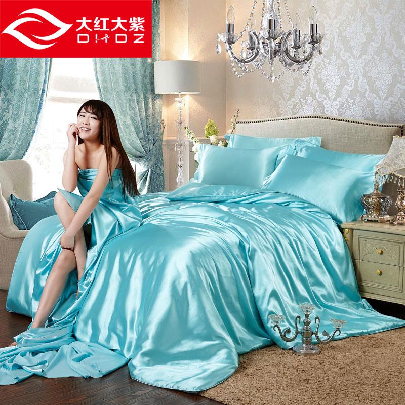 夏天纯色床上用品冰丝四件套春夏季被套床单