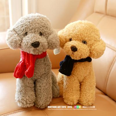 仿真泰迪狗毛绒玩具狗狗公仔比熊小狗布娃娃女生儿童生日礼物玩偶