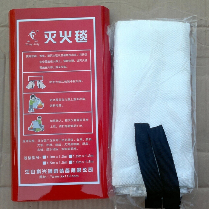 1.0米X1.0米防火毯 灭火毯 救生毯 玻璃纤维防火毯