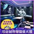 酒吧墙纸壁画太空动物外星人ktv包厢主题背景墙星空网咖网吧壁纸图片
