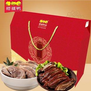 南京特产樱桃鸭业御礼礼盒 两只整鸭礼盒盐水鸭/酱鸭/板鸭年货