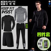 健身服套装男士四件套长袖速干篮球服紧身衣健身房跑步服运动套装