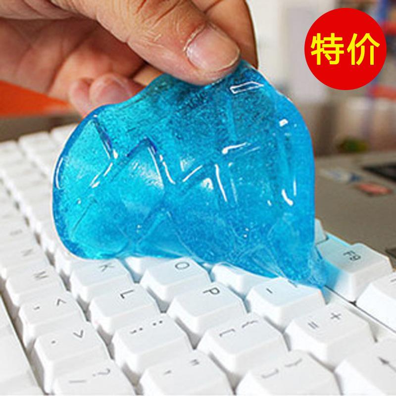 神奇万能清洁胶水晶版 键盘清洁泥去死角灰尘 键盘清洁胶必备办公