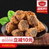 牛头牌 牛肉粒208g香辣五香牛肉干贵州美食小吃特产休闲零食包邮