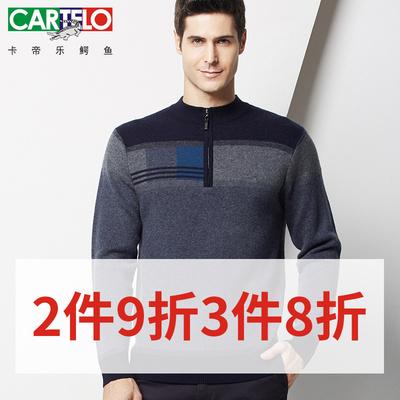 卡帝乐鳄鱼男士毛衣秋商务羊毛衫男半高领中年加厚男装保暖针织衫