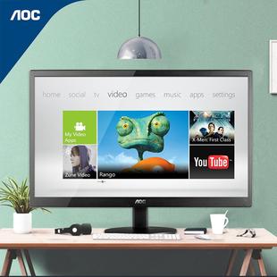 AOC显示器23.6英寸24电脑高清液晶家用游戏护眼办公显示屏可壁挂