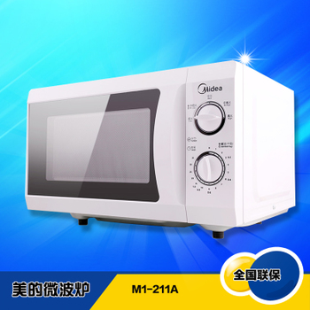Midea/美的 M1-211A MM721NG1-PW