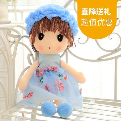 菲儿布娃娃女生陪睡芭比儿童可爱花仙子公仔女孩公主毛绒玩具生日