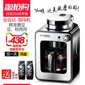 全自动 小型 咖啡机 CM6686A现磨咖啡机 一体机 家用全自动 高泰