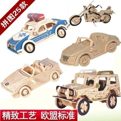 木头儿童益智木质制拼图拼板DIY仿真汽车模型3D立体拼装玩具礼物