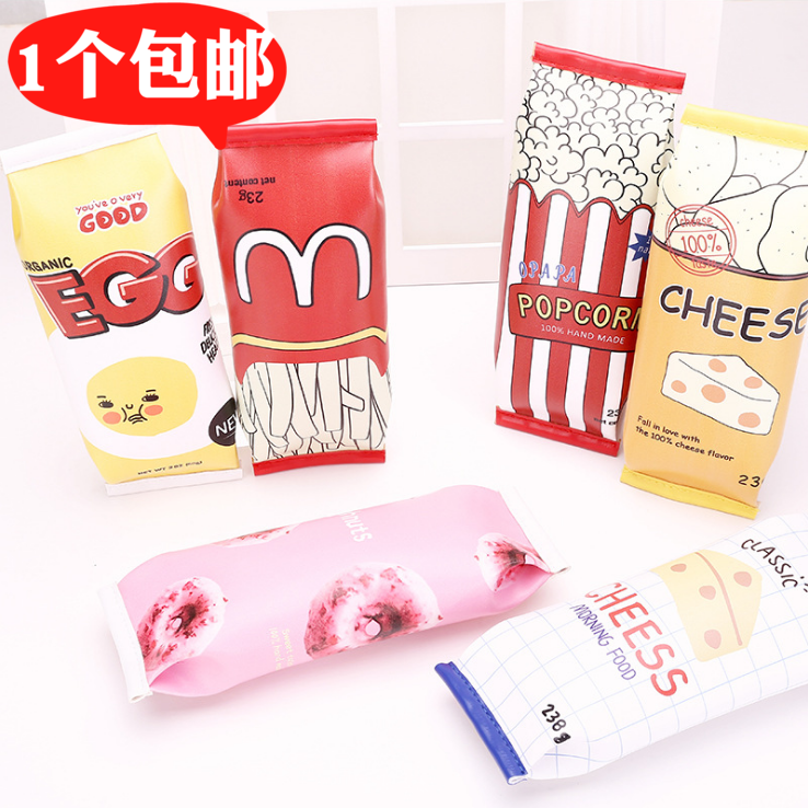 简约男女零食文具铅笔韩国容量小学生薯条创意盒装