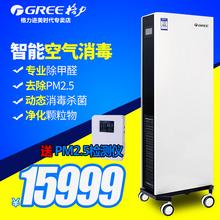 格力空气净化器KJFT600A1家用卧室除烟尘病菌无耗材图片