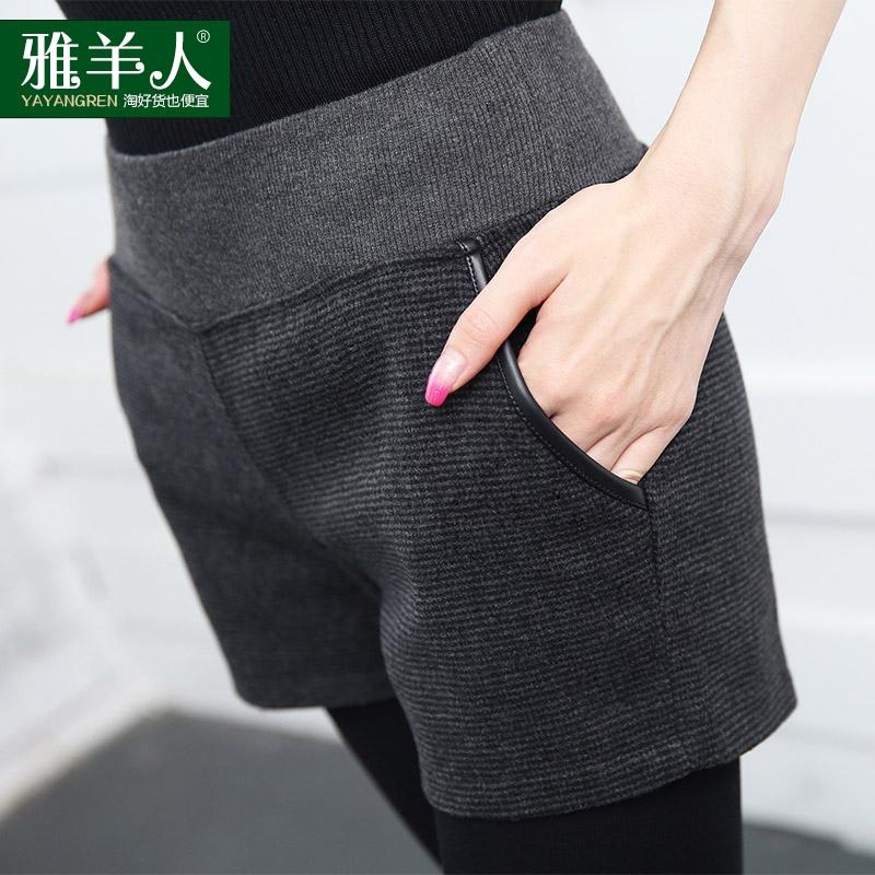 高腰毛呢短裤秋冬款2015新款冬季皮呢子休闲靴裤加厚大码打底女裤