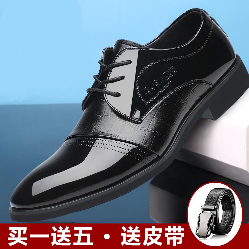 男士商务正装皮鞋透气小码男鞋春季新款英伦内增高6cm休闲鞋子单