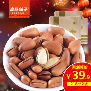【良品铺子】东北开口红松子218g*2手剥松子坚果特产年货零食炒货