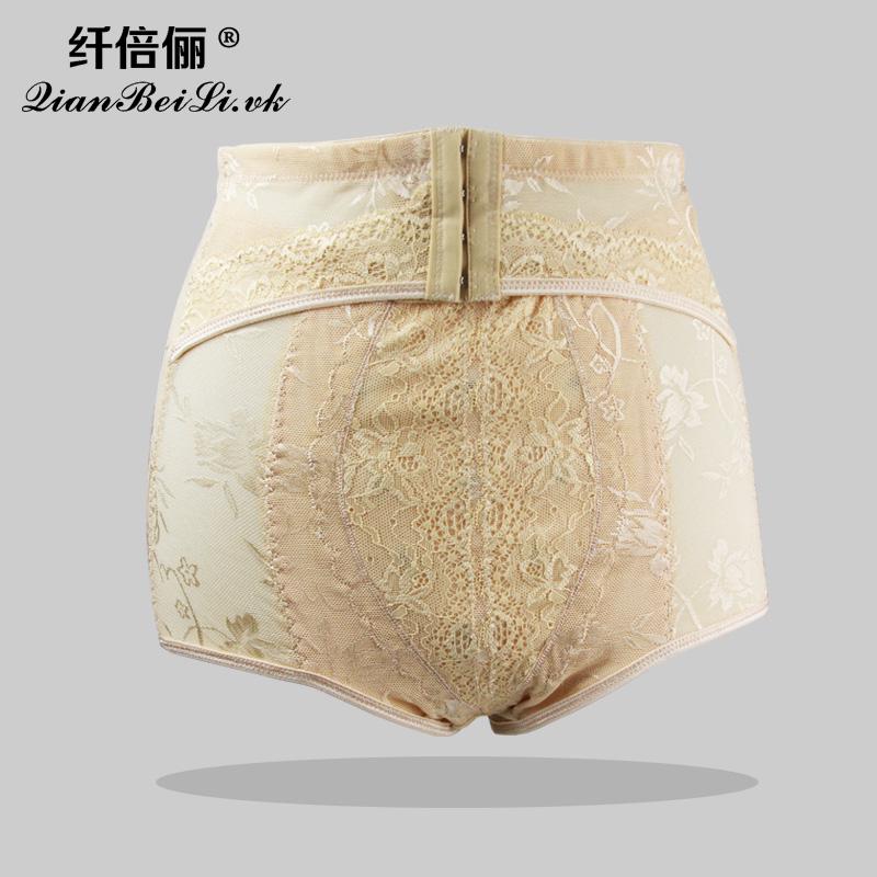 塑身裤磁性高腰束腹生理女士裤头内裤