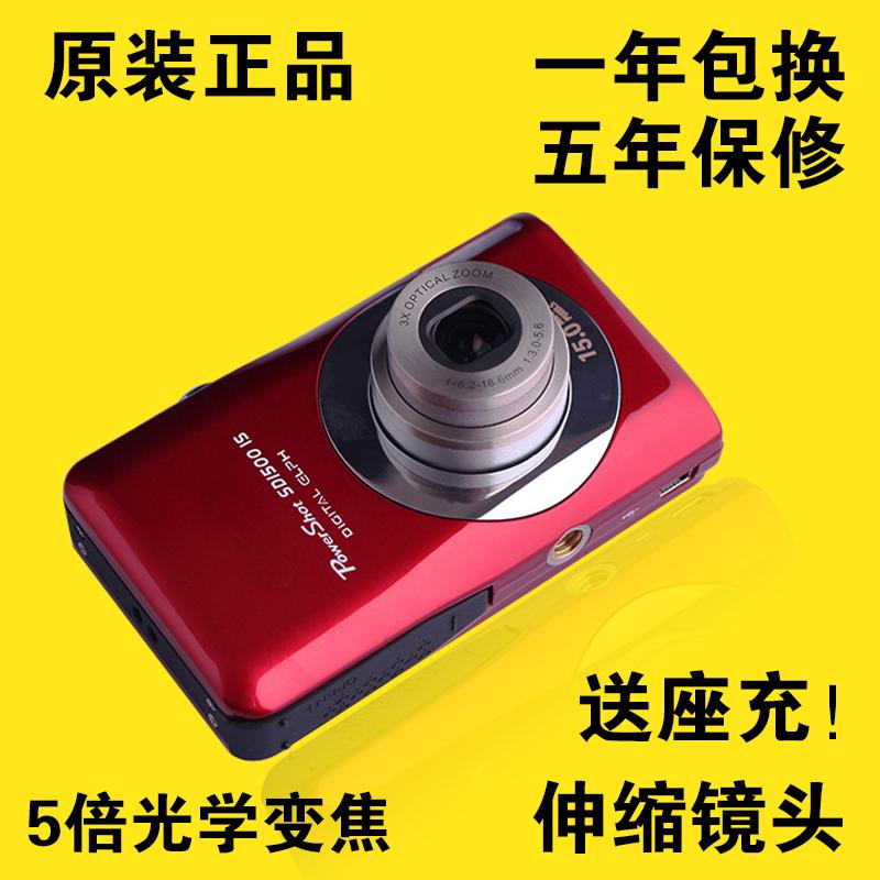 数码照相机摄像机卡片机像素自拍超薄家用