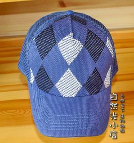 美国潮牌 Element 蓝格子男女款棒球帽网眼帽货车帽鸭舌帽防晒