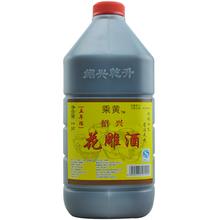 桶去腥调味料酒 乘黄绍兴黄酒五年陈酿花雕酒2.5L 天猫超市