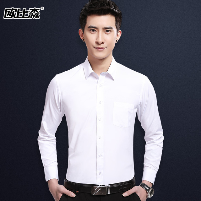 男士 修身 欧比森春装 白衬衫 纯色商务休闲衬衣寸衫 韩版 长袖 2017新款