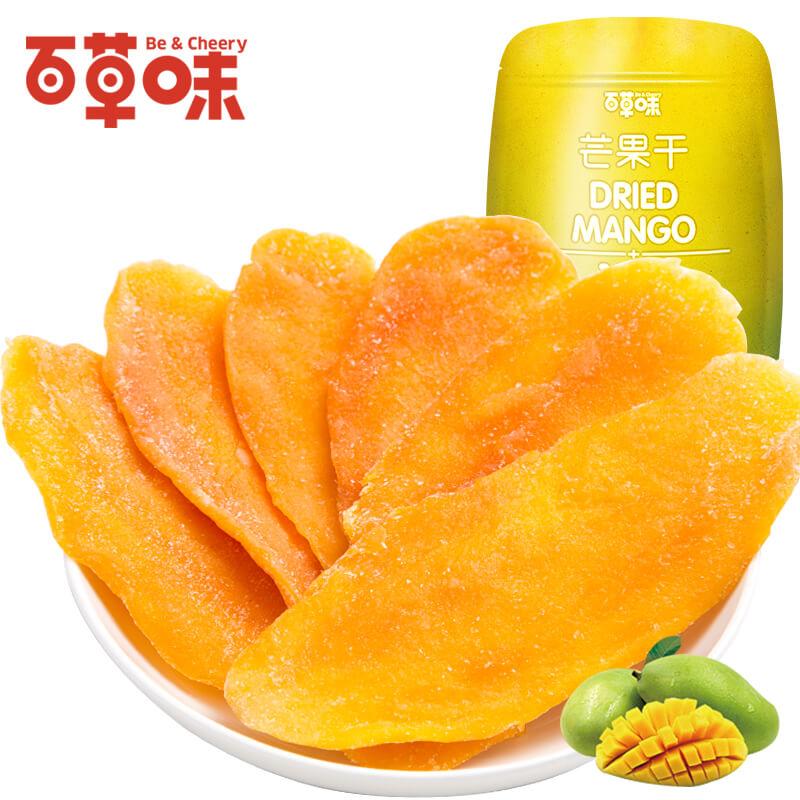【百草味-芒果干120gx3袋】休闲零食芒果片 蜜饯果脯水果干特产