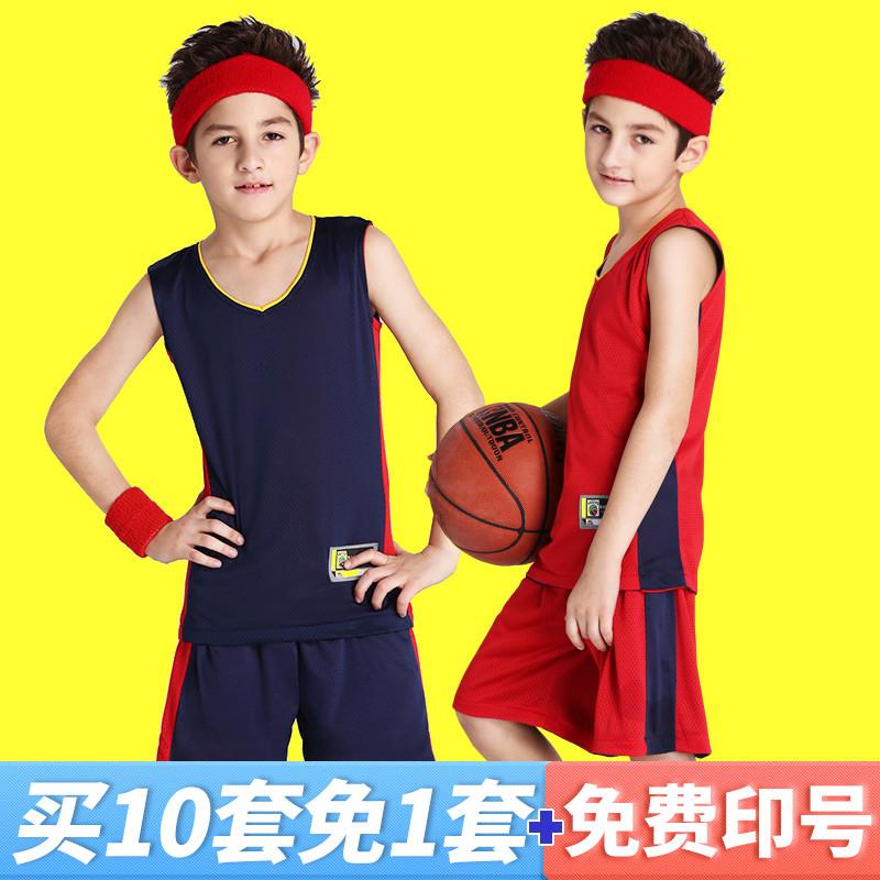 男女训练儿童定制透气队服篮球服球衣小学生套装 健飞
