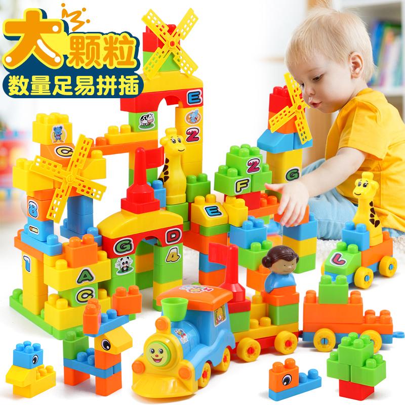 寶寶積木男孩嬰兒玩具小孩女孩益智周歲啟蒙