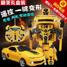 遥控变形一键变身金刚玩具4充电大黄蜂汽车机器人正版男孩玩具车