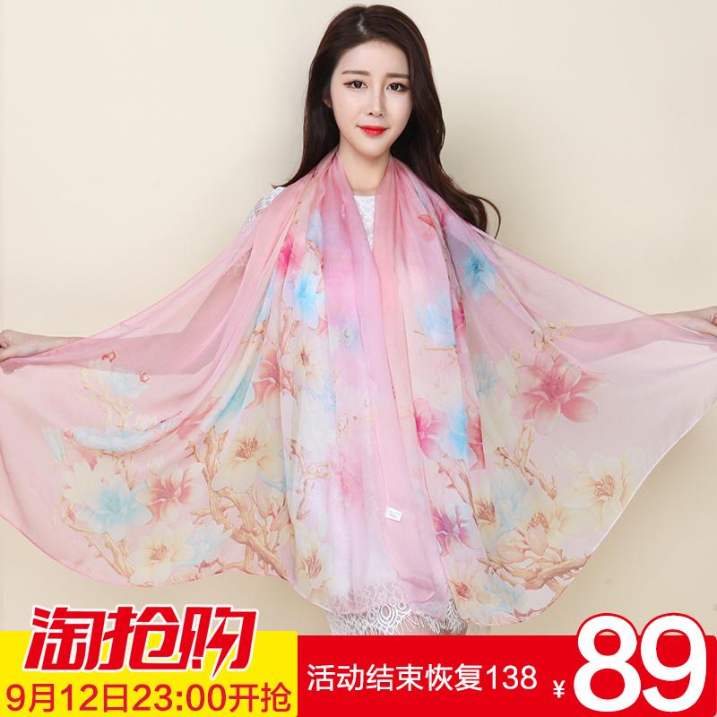 杭州丝绸丝巾高档真丝围巾女春秋季百搭长款100%桑蚕丝披肩两用