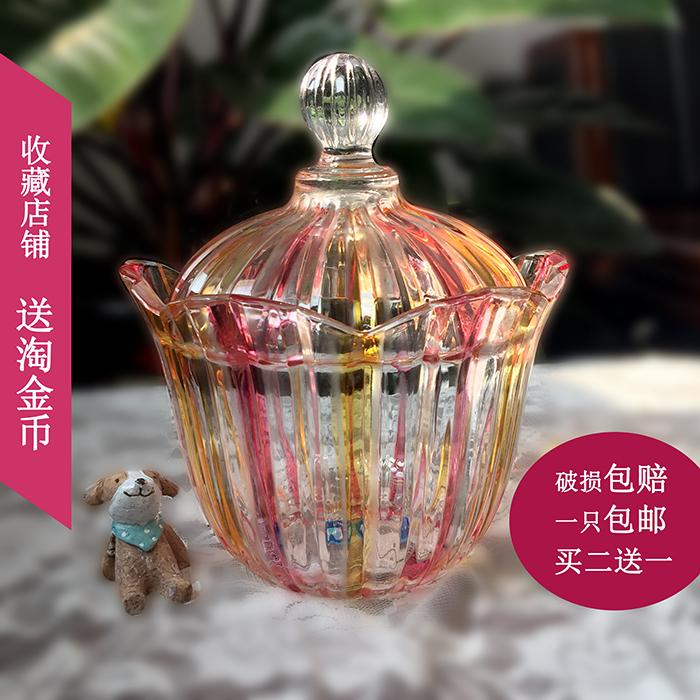 欧式水晶玻璃糖缸带盖糖果罐咖啡方糖装饰水果碗糖罐