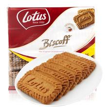 【天猫超市】比利时进口Lotus和情焦糖饼干700g 8小包*13片 零食