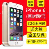 苹果6【2388起/12期0首付】/Apple/苹果 iPhone 6 全网通国行手机