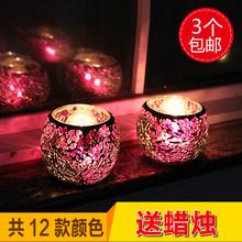 包邮 超值欧式马赛克玻璃蜡烛台浪漫表白烛光晚餐蜡烛杯摆件3件