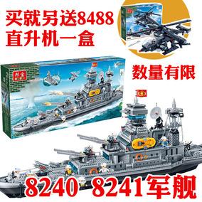 军事轮船_乐立方3D立体拼图纸模飞机航母坦克轮船军事