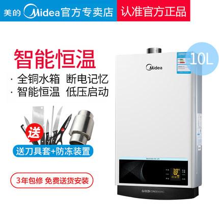 美的燃气热水器JSQ20-10WH5D怎么样