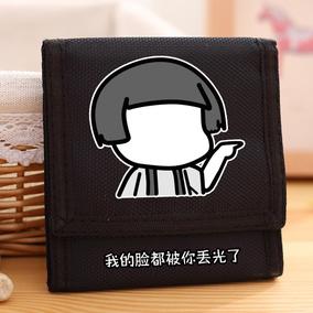 钱包空了没钱表情包图片 钱包没钱表情 www.zngqw.cn