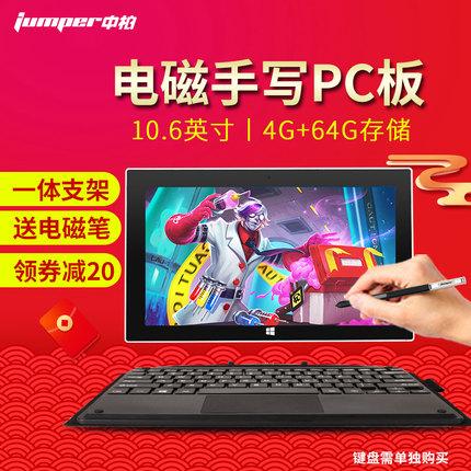 中柏平板电脑EZpad 6 M4四核怎么样?牌子好吗?