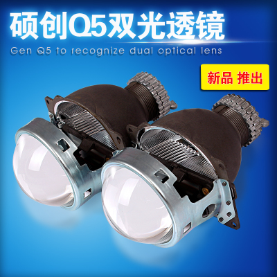 汽车改装高清3寸Q5双光透镜疝气灯美标无损透镜氙气大灯LED天使眼