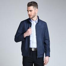 Youngor/雅戈尔春装夹克衫 男士新款薄型立领商务休闲青年茄克潮图片