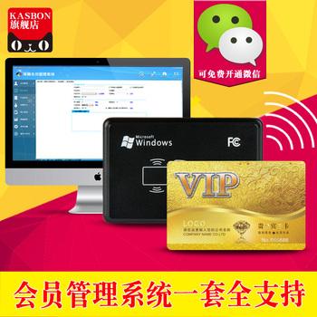 会员卡刷卡机器感应IC条码磁条卡