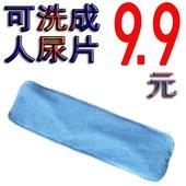 老人可靠用品可换洗成人尿布垫尿片代替成人尿不湿纸尿片拉拉裤
