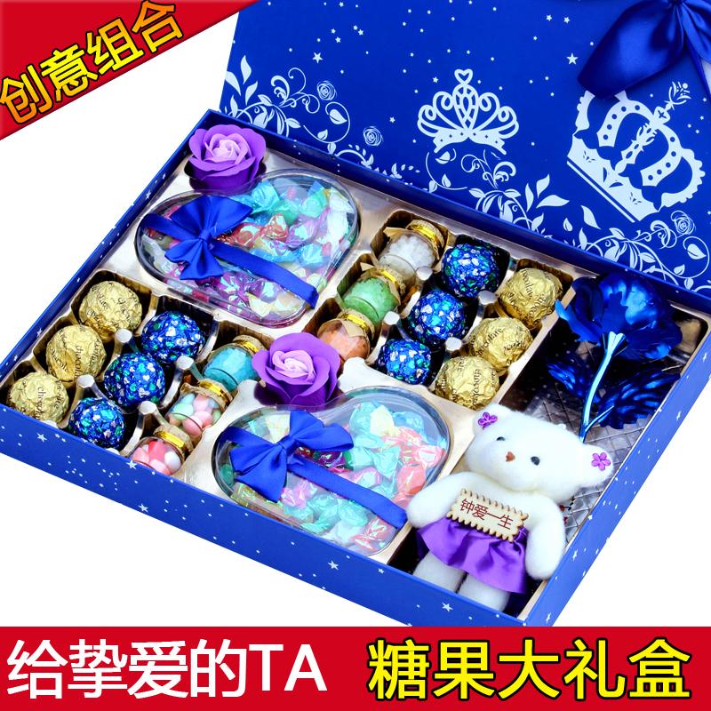 零食巧克力女友六一儿童节创意漂流糖果生日礼物礼盒女生