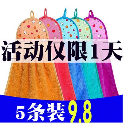 天天特价擦手巾挂式加厚珊瑚绒长绒毛超强吸水儿童幼儿园厨房毛巾