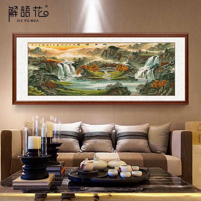 客厅装饰画国画山水风景水墨挂画聚宝盆办公室沙发墙
