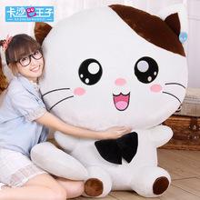 可爱猫毛绒玩具大号玩偶抱枕公仔小猫咪布娃娃女孩生日礼物送女友