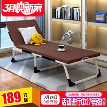 艾贝斯简易折叠床 办公室午睡午休床陪护单人行军沙滩阳台沙发床