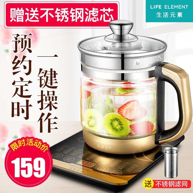 加厚元素多功能花茶壶黑茶煮茶器玻璃电热烧水全自动生活养生
