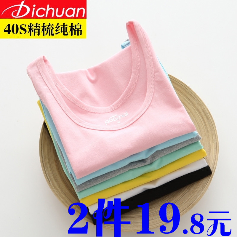 Product #544528988033