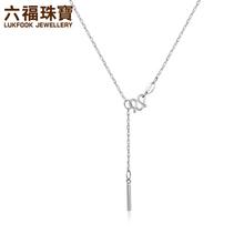 六福珠宝PT950铂金项链女白金元宝链一款两戴项链计价F63TBPN0001图片
