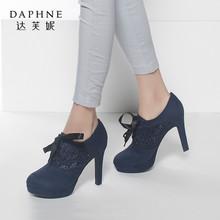 Daphne/达芙妮正品女鞋 秋季新款女鞋 韩版潮时尚水钻高跟女单鞋